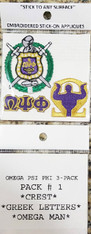 Omega Psi Phi Fraternity Peel and Stick Patches- Pack #1
