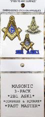 Mason Masonic Peel and Stick Patches
