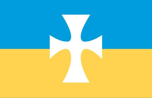 Sigma Chi Fraternity Flag- Symbol