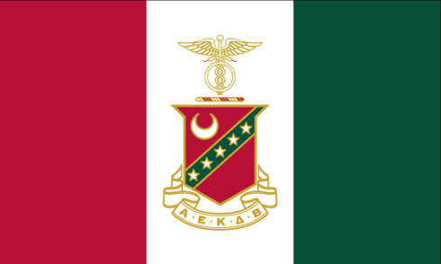 Kappa Sigma Fraternity Flag- Symbol