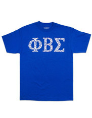 Phi Beta Sigma Fraternity Three Greek Letter Graphic T-Shirt