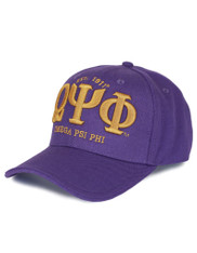 Omega Psi Phi Fraternity Three Greek Letters Hat- Purple- Style 2