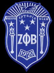 Zeta Phi Beta Sorority Emblem- 2 7/8 Inches
