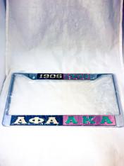 Alpha Kappa Alpha / Alpha Phi Alpha Split License Plate Frame