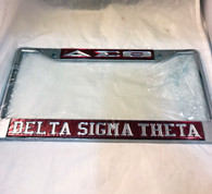 Delta Sigma Theta Sorority Three Greek Letter License Plate Frame- Crimson/Silver