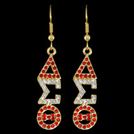 Delta Sigma Theta Sorority Earrings- Gold