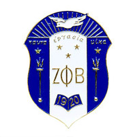 Zeta Phi Beta Sorority Die-Cut Car Badge-Crest