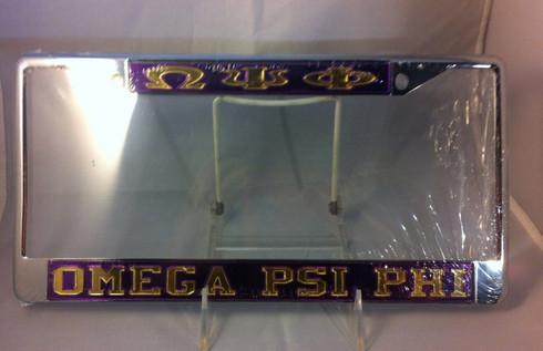 Omega Psi Phi Fraternity Three Greek Letter License Plate Frame