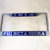 Phi Beta Sigma Founding Year License Plate Frame- Style 2-Blue/Silver