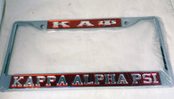 Kappa Alpha Psi Three Greek Letter License Plate Frame- Style 2