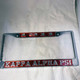 Kappa Alpha Psi Founding Year License Plate Frame-Style 2- Crimson/Silver