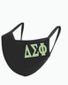 Delta Sigma Phi Fraternity Face Mask