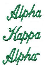 Alpha Kappa Alpha AKA Sorority English Spelling Iron Ons- Script- Green