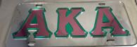 Alpha Kappa Alpha AKA Sorority License Plate-Silver