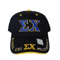 Sigma Chi Fraternity Hat- Black