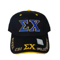 Sigma Chi Fraternity Hat- Black