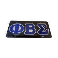 Phi Beta Sigma Fraternity License Plate-Black