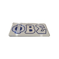 Phi Beta Sigma Fraternity License Plate-Silver