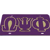 Omega Psi Phi Fraternity License Plate-Purple