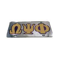 Omega Psi Phi Fraternity License Plate-Silver