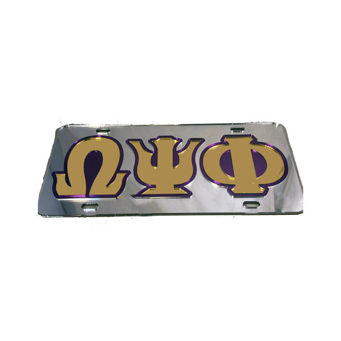 Omega Psi Phi Fraternity License Plate-Silver