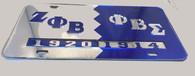 Zeta Phi Beta/Phi Beta Sigma Split License Plate- Founding Year