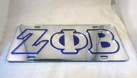 Zeta Phi Beta Sorority License Plate-Silver