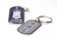 Phi Beta Sigma Fraternity Dog Tag Key Chain