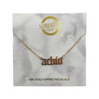 Alpha Chi Omega Sorority Old English Necklace