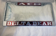 Delta Sigma Theta Sorority Diamond Life License Plate Frame- Crimson/Silver