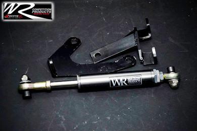 Weapon-R Engine Torque Damper - Scion xB 08-09 - Scion xB/Scion xB 2008-2012/Engine Parts