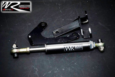 Weapon-R Engine Torque Damper Kit - Honda Fit 06-08 - Honda Fit/Honda Fit 06-08/Engine Parts