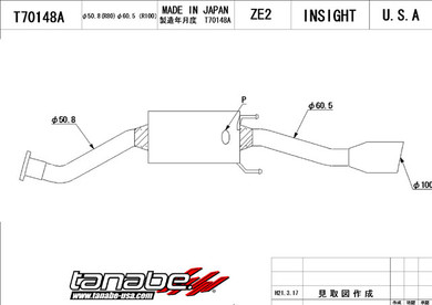 Tanabe Medallion Touring Exhaust - Honda Insight 2010 - Honda Insight/Exhaust