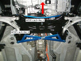 Cusco Front Lower Arm Bar VER2 - Honda Fit 09-11 - Honda Fit/Honda Fit 09+/Suspension/Handling