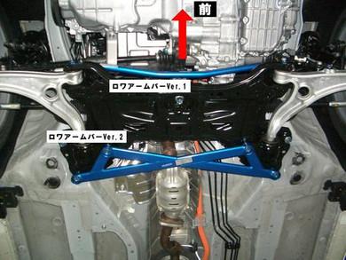 Cusco Front Lower Arm Bar VER2 - Honda Fit 09-11 - Honda Fit/Honda Fit 09+/Suspension/Handling