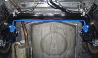 Cusco Rear Sway Bar 16mm - Honda Fit 09-11 - Honda Fit/Honda Fit 09+/Suspension/Handling