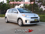 Tanabe DF210 Lowering Springs - Scion xD - Scion xD/Suspension/Lowering Springs