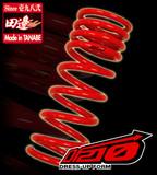 Tanabe DF210 Lowering Springs - Honda Fit 09+