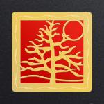 Gold - Red Aluminum