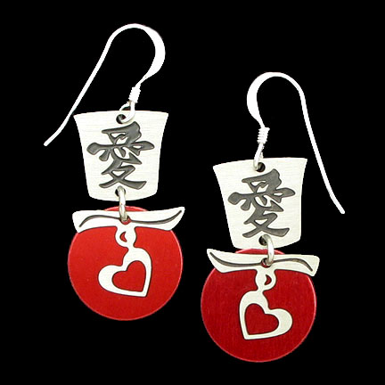 Double Love Earrings with Hearts and Chinese Love Symbols