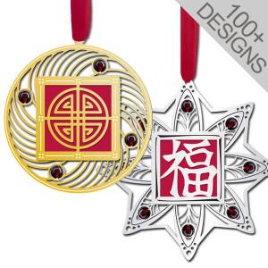 Custom January Birthstone Ornaments