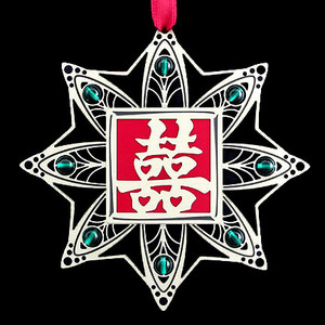 Double Happiness Christmas Ornaments