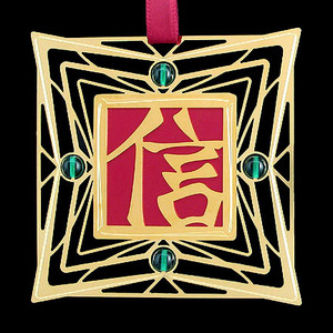 Faith Chinese Symbol Ornaments