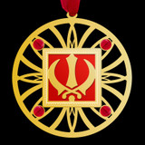 Sikh Khanda Symbol Ornament