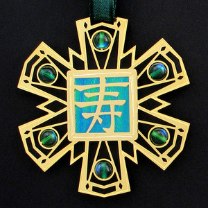 Asian Longevity Symbol Ornament