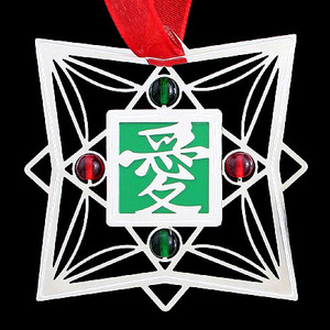 Chinese Love Character Ornament
