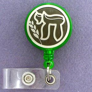 Chai ID Badge Holders