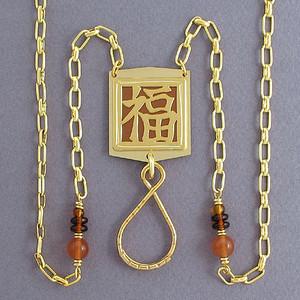 Good Fortune Badge Necklace or Eyeglasses Holder