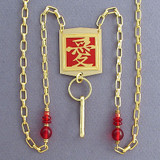 Love Chinese Character ID Holder Necklace or Glasses Chain