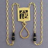 Faith Chinese Symbol Name Badge Necklace or Glasses Chain